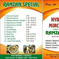 IFTAR SNACKS AVAILABLE BY ORDER