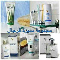 special products for men