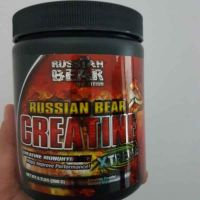 creatine for improve performance