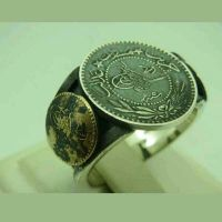 Handmade Ottoman Style Silver Ring