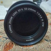 canon filter 55 -250