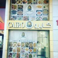 cairo egyptian foods