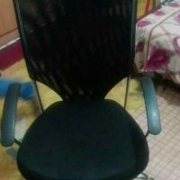 Adjustable Rolling Chair