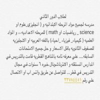 Chemistry physics