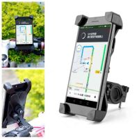 Cycl mobile holder