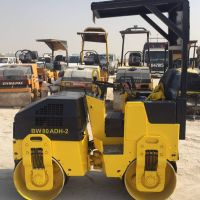 BOMAG  3 ton for