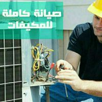 Egyptian Air Conditioner 15 years experi