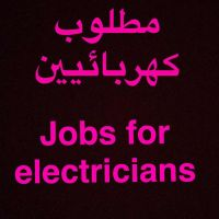 Need Electricians