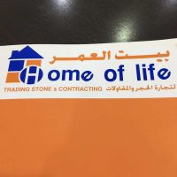 Home of life