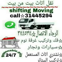 Moving & Shifting Company.