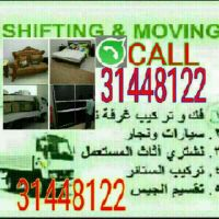 Moving shifting 31448122