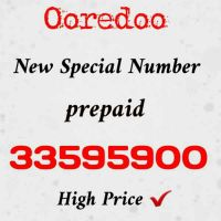 Special New Number