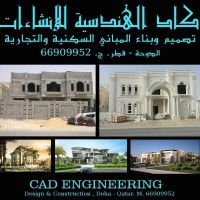 Design and Build of villas and buildings