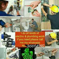 Plumbing Gypsun Electric Paint Ceramics