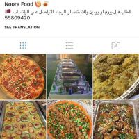 Noora food qatar