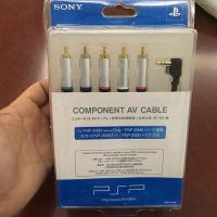 Sony PSP cable new