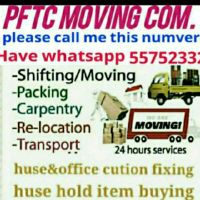 shifting moving 55752332
