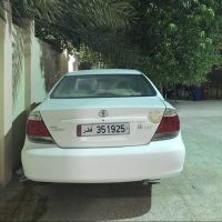 For sale That car
