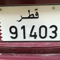 five number plate