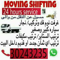 professional House Office shifting Movin
