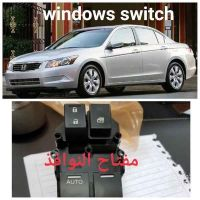 honda accord windows switch