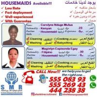 HOUSEMAIDS AVAILABLE ! ! !