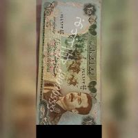 iraq dinar old one