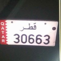vip nuber plate for sale