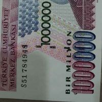 one million Turkish lira