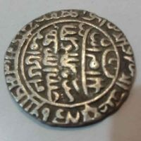 rarest indian silver coin