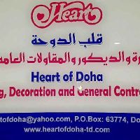Heart of Doha trade & Decor