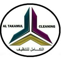 house cleaning service active on Friday
