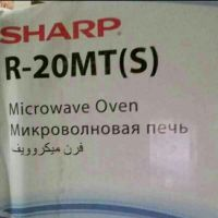 microwave oven new