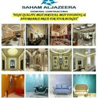home decor & interior design works
