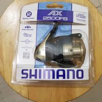 Shimano Fishing Reel