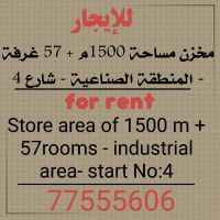 Store +57 Rooms  for rent