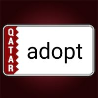 adoption wanted