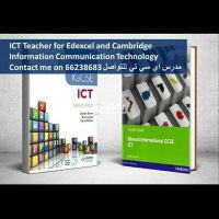ICT Tutor for British crucilum IGCSE