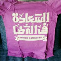 Long sleaves tshirt with Arabic designs