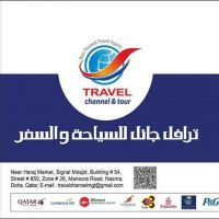 Travel Channel and Tour