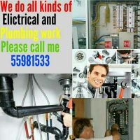 Electric and plumbing service.