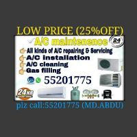 low price a/c maintenance