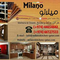 product kitchens and closets