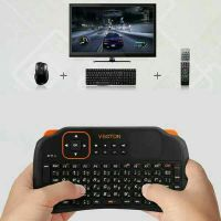 Air Mouse Viboton S1 Wireless touch pad