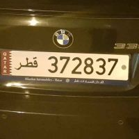 Special car plate for sale