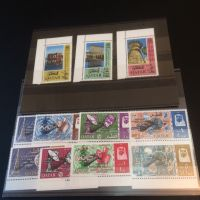 Qatar stamp sets