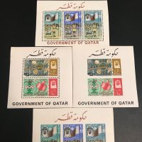 Qatar mint stamp