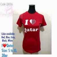 I love Qatar Shirt