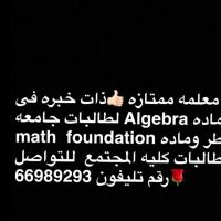 Algaber and  math