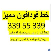 vodafone line for sall 750 q.r